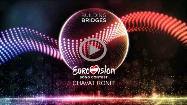 Eurovision wedding